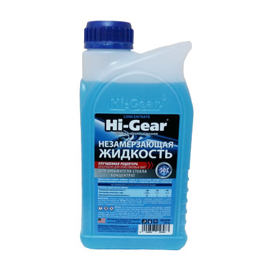 Hi gear 50 1l original